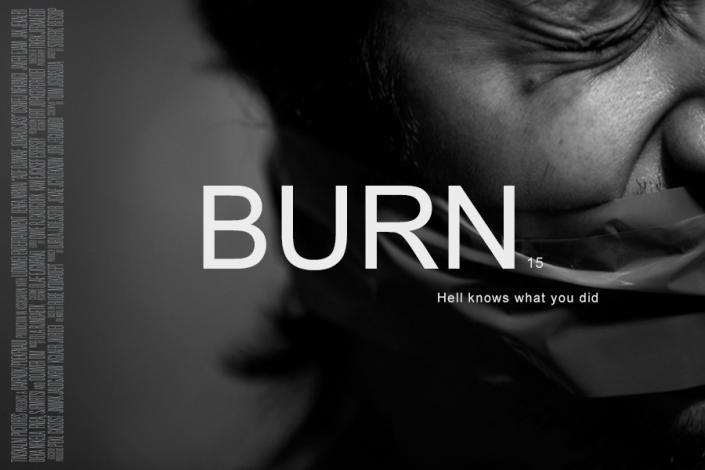 burn-quad-4